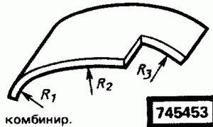 Код классификатора ЕСКД 745453
