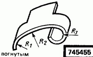 Код классификатора ЕСКД 745455