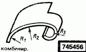 Код классификатора ЕСКД 745456