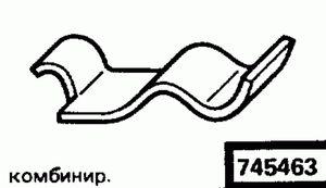 Код классификатора ЕСКД 745463