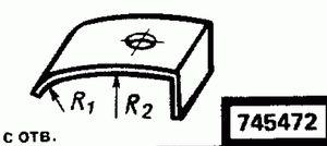 Код классификатора ЕСКД 745472