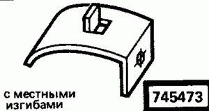 Код классификатора ЕСКД 745473
