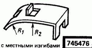 Код классификатора ЕСКД 745476