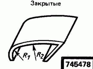 Код классификатора ЕСКД 745478