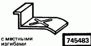 Код классификатора ЕСКД 745483