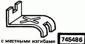 Код классификатора ЕСКД 745486
