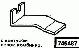 Код классификатора ЕСКД 745487