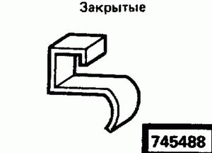 Код классификатора ЕСКД 745488