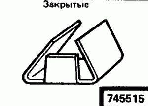 Код классификатора ЕСКД 745515