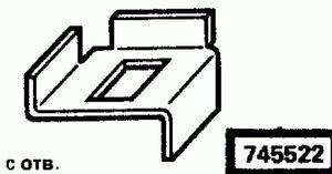 Код классификатора ЕСКД 745522