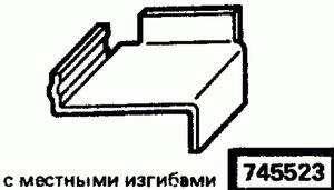 Код классификатора ЕСКД 745523