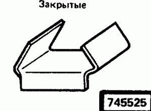 Код классификатора ЕСКД 745525