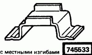 Код классификатора ЕСКД 745533