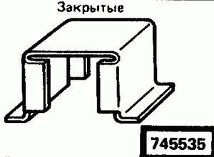 Код классификатора ЕСКД 745535