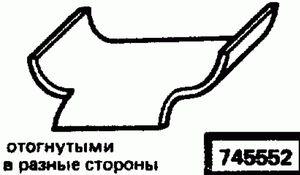 Код классификатора ЕСКД 745552