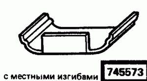 Код классификатора ЕСКД 745573