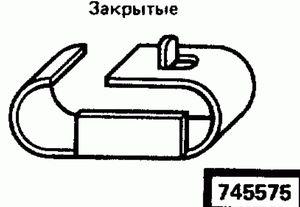 Код классификатора ЕСКД 745575