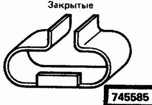 Код классификатора ЕСКД 745585