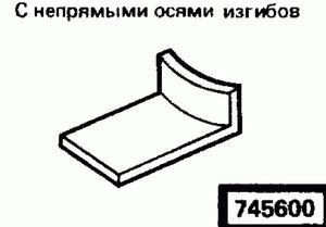 Код классификатора ЕСКД 7456