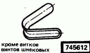 Код классификатора ЕСКД 745612