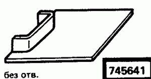 Код классификатора ЕСКД 745641
