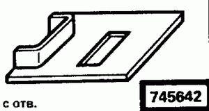 Код классификатора ЕСКД 745642