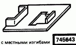 Код классификатора ЕСКД 745643