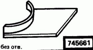 Код классификатора ЕСКД 745661