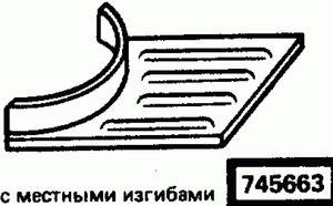 Код классификатора ЕСКД 745663