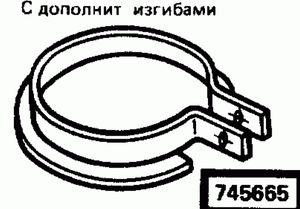 Код классификатора ЕСКД 745665