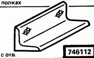 Код классификатора ЕСКД 746112