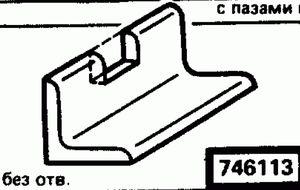 Код классификатора ЕСКД 746113