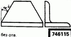 Код классификатора ЕСКД 746115