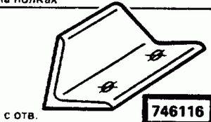 Код классификатора ЕСКД 746116