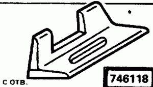 Код классификатора ЕСКД 746118