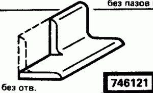 Код классификатора ЕСКД 746121