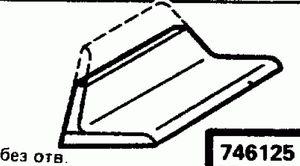 Код классификатора ЕСКД 746125