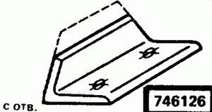 Код классификатора ЕСКД 746126