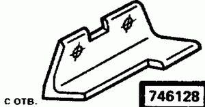 Код классификатора ЕСКД 746128