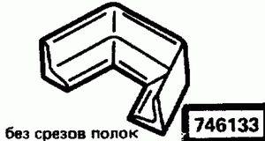 Код классификатора ЕСКД 746133