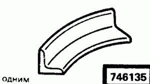 Код классификатора ЕСКД 746135