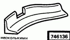Код классификатора ЕСКД 746136