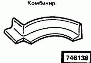 Код классификатора ЕСКД 746138