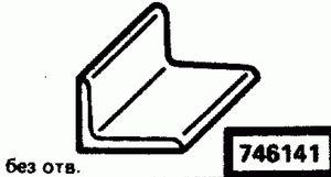 Код классификатора ЕСКД 746141