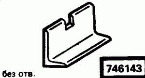 Код классификатора ЕСКД 746143