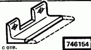 Код классификатора ЕСКД 746154