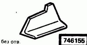 Код классификатора ЕСКД 746155