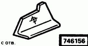 Код классификатора ЕСКД 746156