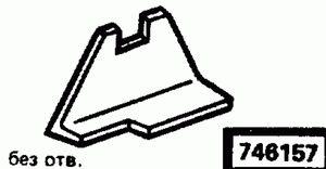 Код классификатора ЕСКД 746157