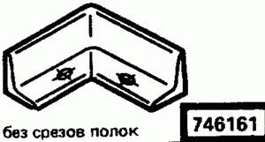 Код классификатора ЕСКД 746161